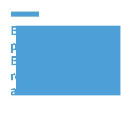 Banche, rapporti patologici e interessi